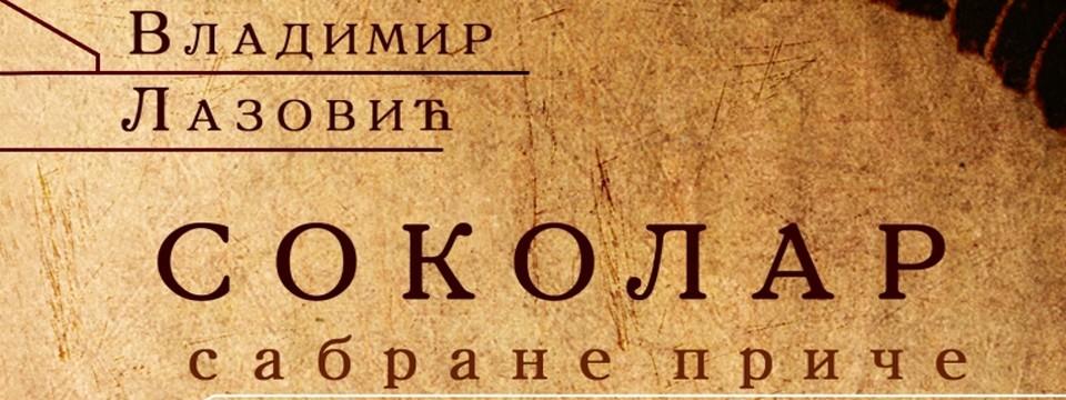 """Promocija knjige """"Sokolar"""" Vladimira Lazovića"""